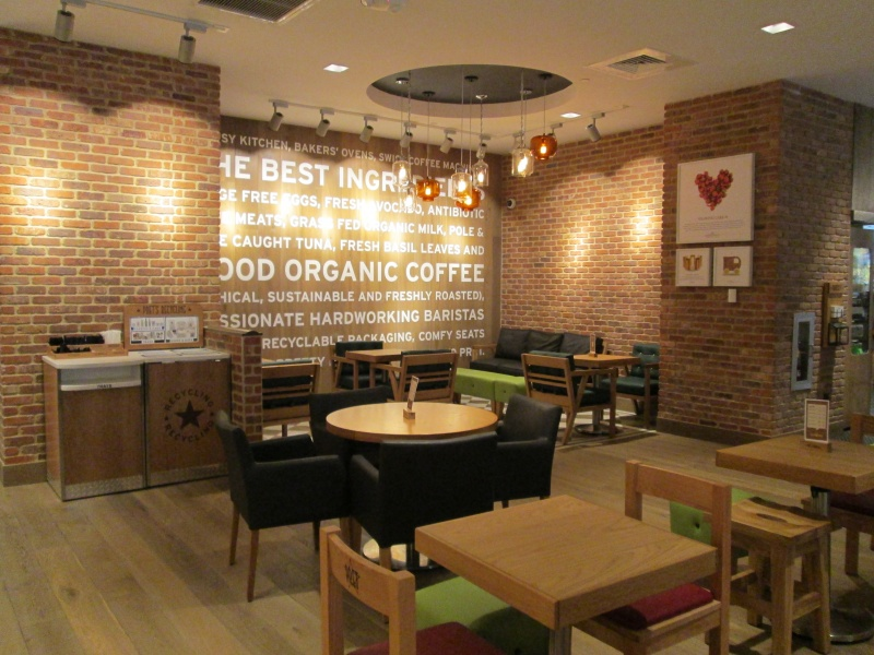 Pret A Manger – Arch Street Shop Fit-up, Boston, MA